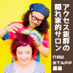 hair room motena−モテナ−