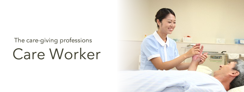 the care-giving professions care worker