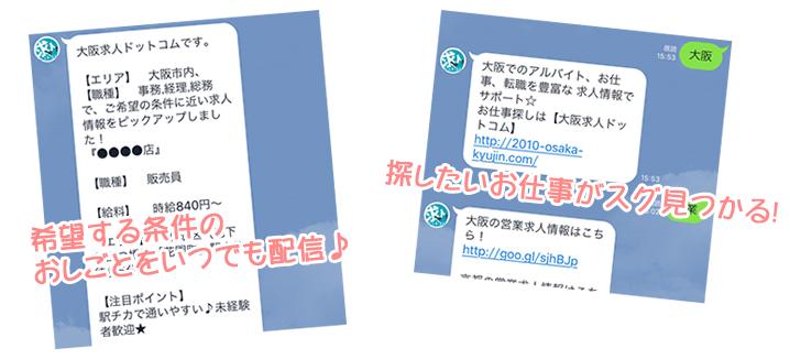 オトクな情報01